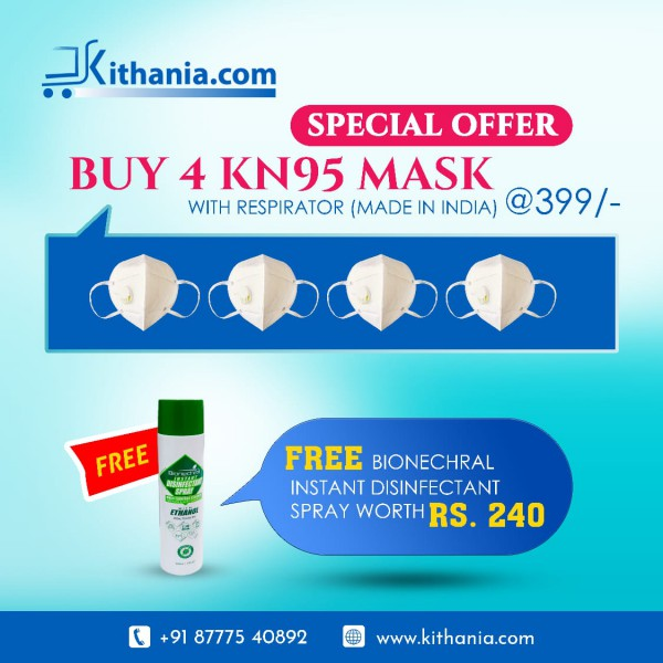 N95 Anti Bacterial Mask With Respirator  made in India- 4 PCS